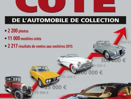 voiture americaine archives page 4 sur 15 site de voiture. Black Bedroom Furniture Sets. Home Design Ideas